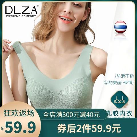 泰国乳胶内衣美背心式女文胸运动无痕无钢圈聚拢胸罩 *2件