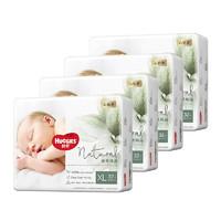 考拉海购黑卡会员:HUGGIES 好奇 婴儿拉拉裤 XL32 4包装