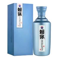 限地区:茅台 赖茅 一代工酱 酱香型 白酒 53度 500ml/盒