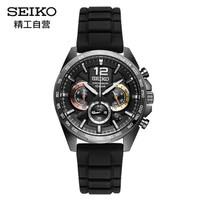 京东PLUS会员:SEIKO 精工 Chronograph计时系列 SSB349P1 男士石英腕表