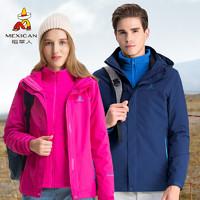 稻草人户外冲锋衣男女加绒加厚三合一两件套定制保暖潮牌服装
