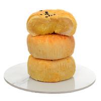 永和豆浆低糖原味豆乳250ml*18盒+ 良品铺子 紫米面包555g+ 嘉瑶 猫山王榴莲酥6枚300g