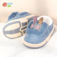 Bornbay 贝贝怡  儿童软底加绒学步鞋 184X159