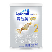 Aptamil 爱他美 卓萃系列 白金版 较大婴儿奶粉 国行版 2段 380g
