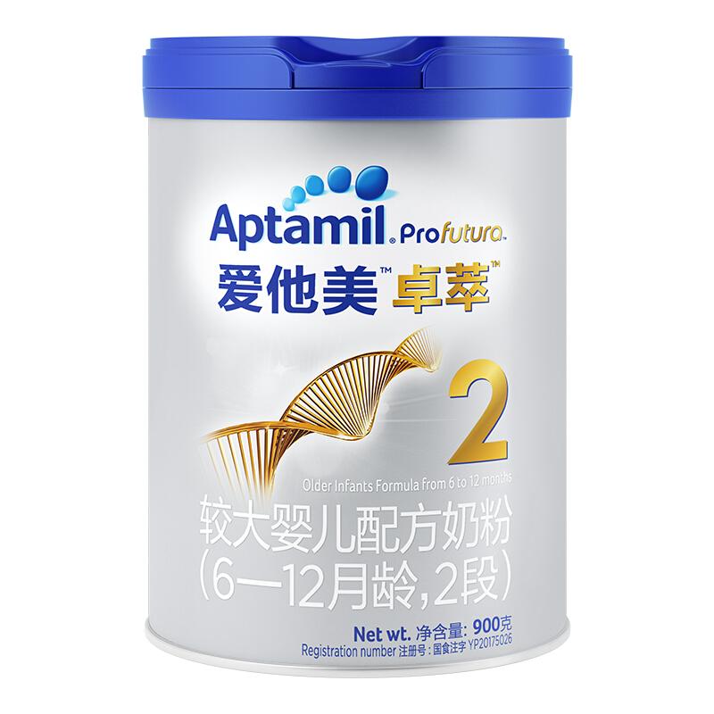 Aptamil 爱他美 卓萃系列 白金版 较大婴儿奶粉 国行版 2段 900g