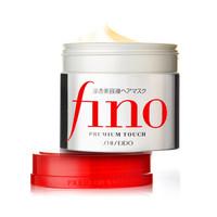 SHISEIDO 资生堂 改善毛躁发膜 230g *5件