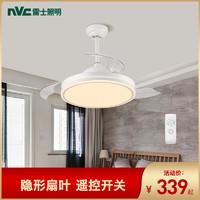 雷士(NVC)美式北欧现代简约复古餐厅吊灯风扇灯吊扇灯隐形扇叶换气卧室客厅房间遥控大功率led灯具