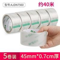 M&G 晨光 7560 透明胶带 4.5cm*40m 5卷装