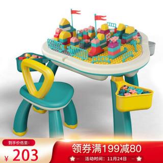 铭塔儿童积木桌子男孩女孩婴儿玩具3-6-8岁塑料拼插拼装游戏桌餐椅台三叶草多功能学习桌兼容乐高