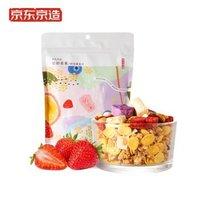京东京造  酸奶果果 烘焙燕麦片 300g 营养早餐代餐 水果麦片 *6件