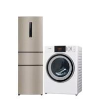 Panasonic 松下 冰箱洗衣机套装 NR-C31PX3-NL变频三门冰箱 318L 金色+XQG80-N80WJ滚筒洗衣机 8kg 白色