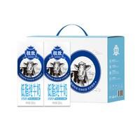 三元 极致低脂纯牛奶 250ml*12盒+ 低脂高钙 200ml*24盒 +凑单品