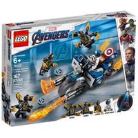 LEGO 乐高 复仇者联盟 76123 美国队长决战Outrider军团