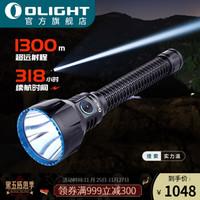 OLIGHT傲雷 手电筒强光超强远射户外搜救探照灯可充电LED手电 神剑 Turbo系列 神剑 Turbo丨黑色