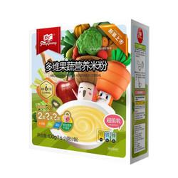 FangGuang 方广 婴幼儿营养米粉 400g 多维果蔬味 *5件