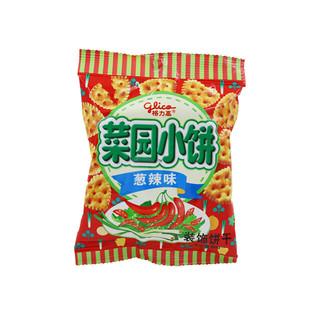 glico 格力高 菜园小饼 混合口味 80g*3袋