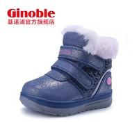 ginoble 基诺浦 儿童加绒加厚雪地靴