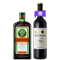 88VIP: Jagermeister 野格 德国进口网红力娇酒 700ml