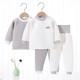纯棉:Dobein 多贝婴 宝宝保暖内衣纯棉套装 9.95元包邮(前500件)
