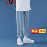 雅鹿牛仔裤男秋冬加绒宽松直筒阔腿裤YL9231 浅蓝(加绒) M