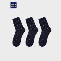 HLA 海澜之家 HZACJ3V060A 中筒棉袜 3双