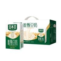 88VIP:SOYMILK 豆本豆 唯甄豆奶 250ml*24盒 *2件 +凑单品