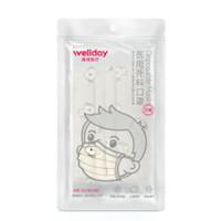 WELLDAY 维德 一次性儿童医用外科口罩 独立包装 灭菌型 10只 *3件