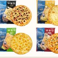 京东PLUS会员:农谣人 半成品披萨组合 180g*5盒 *2件