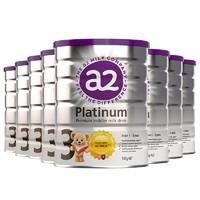 a2 艾尔 婴幼儿配方奶粉 3段 900g*8罐