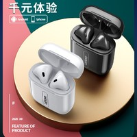 Lenovo 联想 x9 真无线蓝牙耳机