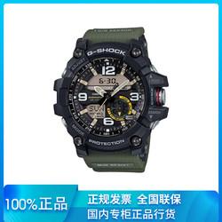 Casio/卡西欧小泥王g-shock户外运动男士手表男GG-1000指南针功能