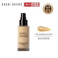 BOBBI BROWN 芭比波朗 舒盈平衡粉底液 SPF15 PA+ 30ml