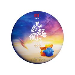 大益 熟茶猪年生肖茶 普洱熟茶 100g/饼