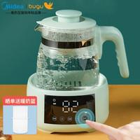 布谷(BUGU)恒温水壶调奶器1.3L 多功能婴儿冲泡奶粉热水壶温奶暖奶热奶器玻璃水壶美的(Midea)旗下BG-MR41