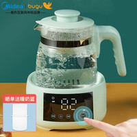 BUGU  恒温水壶调奶器 1.3L