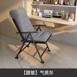 电脑椅家用宿舍懒人沙发椅折叠靠背椅电竞椅