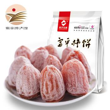 陕西富平吊柿饼 500gX2袋