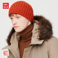 UNIQLO 优衣库 428918 中性款针织帽