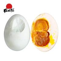 红太阳 双黄 破壳 咸鸭蛋 76g*10枚