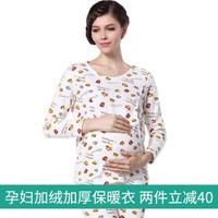 Temami孕妇保暖内衣套装哺乳衣服孕妇