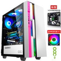 游戏帝国(GAMEMAX)布洛芬C3 色 超频自降温游戏电脑机箱(支持EATX/coc超频降温/侧拉玻璃/240水冷排)