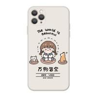 冠火 苹果/华为 液态硅胶手机壳