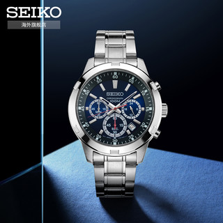 SEIKO 精工 SKS605P1 男士钢带腕表