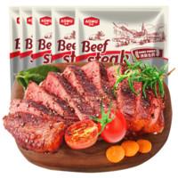 京东PLUS会员:AOMU 澳慕  手切菲力/眼肉牛排套餐 650g/套(5片) *2件