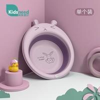 KIDSNEED 柯斯德尼 婴儿可折叠洗脸盆
