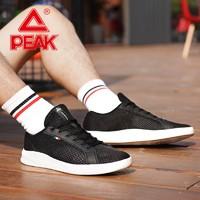 PEAK 匹克 DE931531 跑步休闲鞋