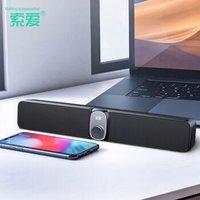 索爱(soaiy)S-100电脑音箱音响手机低音炮迷你USB桌面台式机家用影响非蓝牙 有线版 *2件