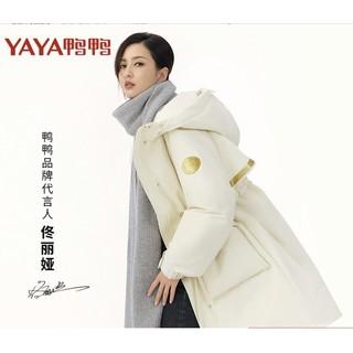鸭鸭 DSH06B006O 女款白色派克羽绒服