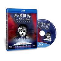 悲惨世界25周年纪念演唱会(蓝光碟 BD50)(全新包装)