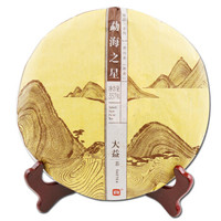 大益普洱茶 熟茶 勐海之星 普饼 随机批次 2014年勐海之星一饼装